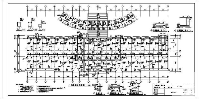 建筑设计方案施工图 - 3