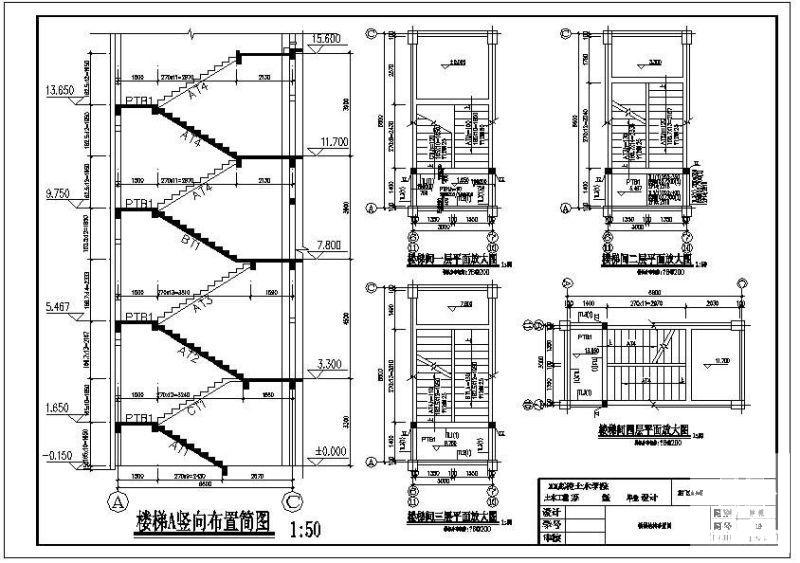 建筑设计方案施工图 - 4