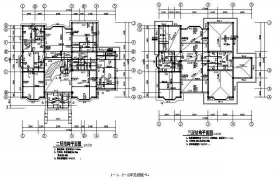 别墅全套建筑施工图 - 3