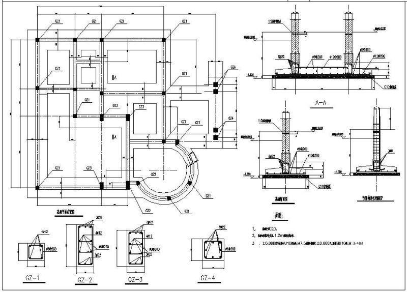 别墅建筑结构图纸 - 3