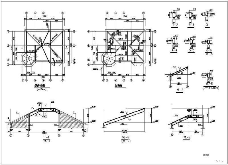 别墅建筑结构图纸 - 4