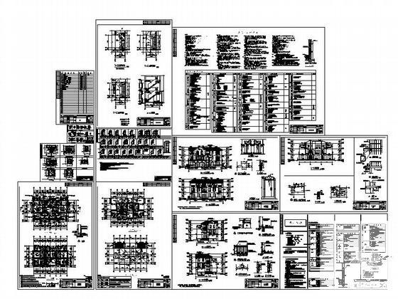 别墅建筑施工图纸 - 3