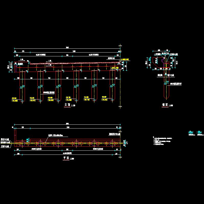(桥施-05)边盖梁外形图.dwg