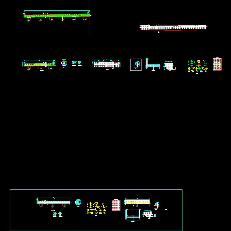 (桥施-06)边盖梁结构图.dwg