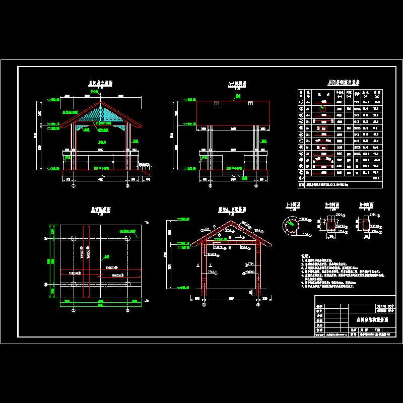 16发电洞启闭房结构配筋图改.dwg