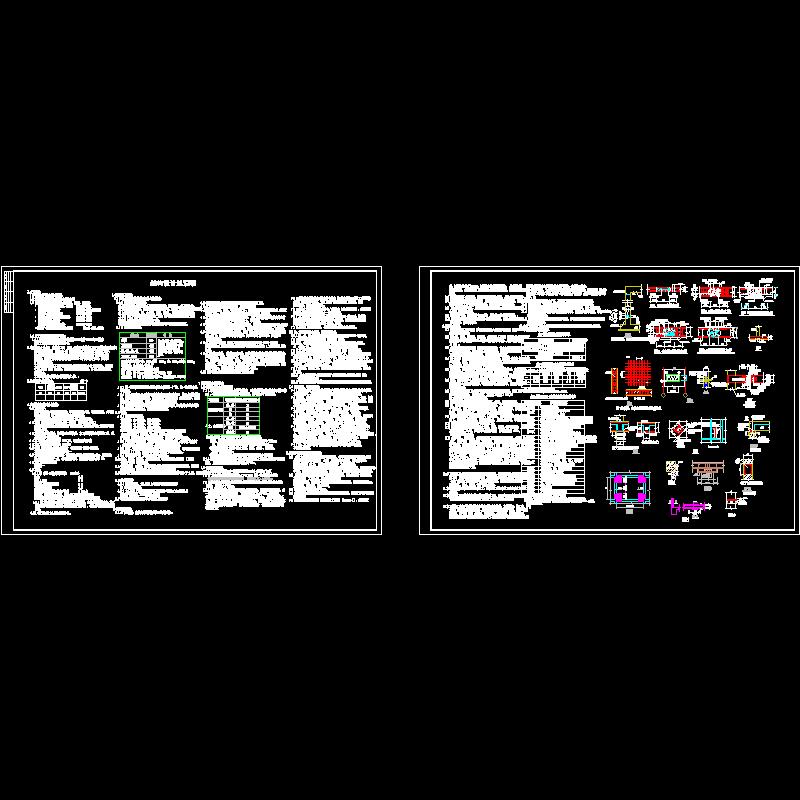 [CAD]框架结构别墅结构设计说明.dwg