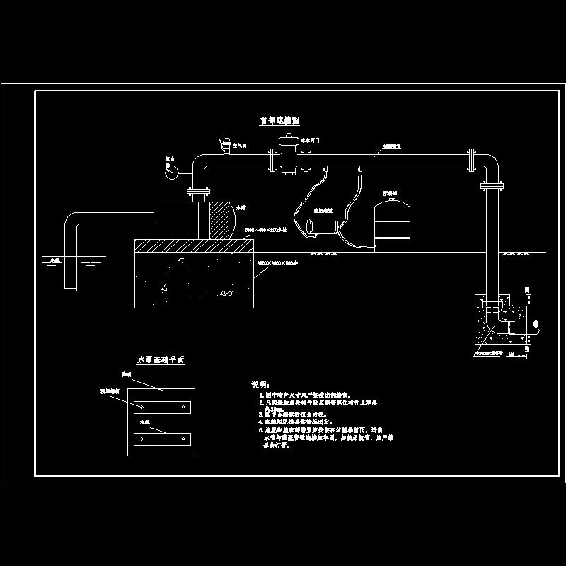 03合-首部安装.dwg