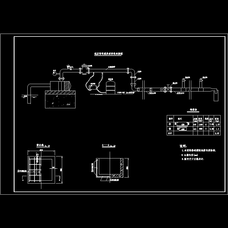 05管-低灌安装图2.dwg