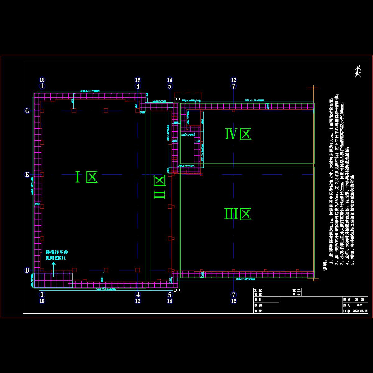 附图002----3层脚手架平面布置图.dwg