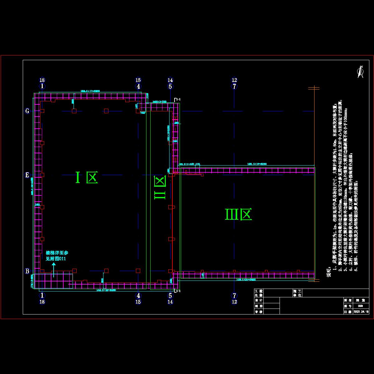 附图003----4层脚手架平面布置图.dwg