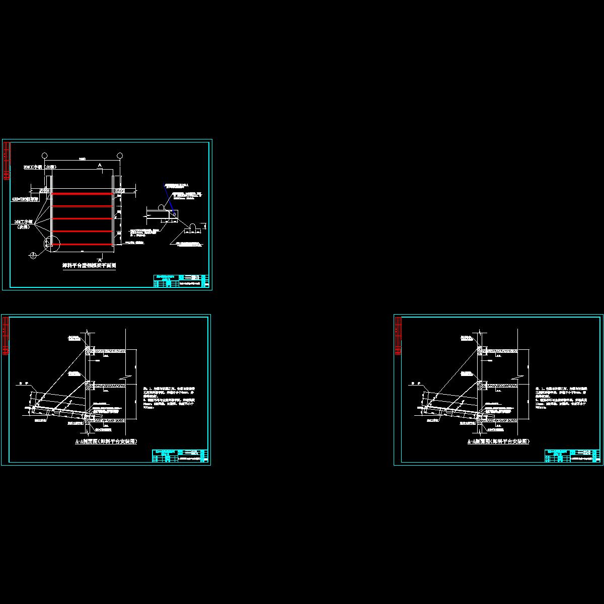 卸料平台平面图(07-01-29).dwg