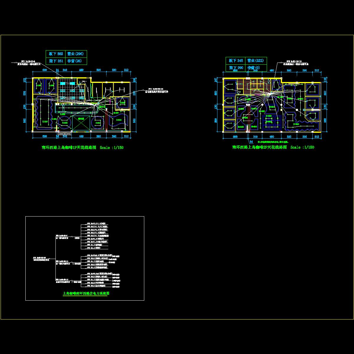 电力系统图.dwg