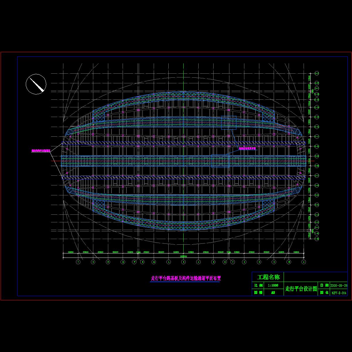 站房加固方案-路基平面及通道.dwg