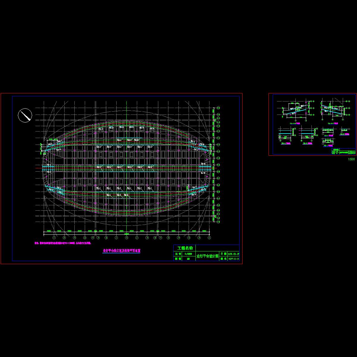 站房加固方案-平面.dwg
