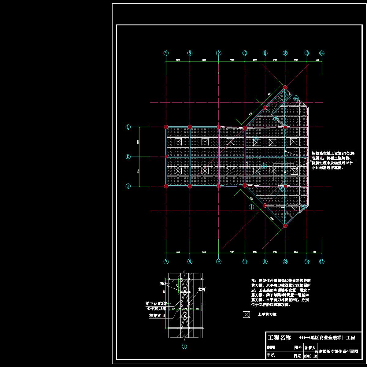 附图6超高楼板架体支设平面图.dwg
