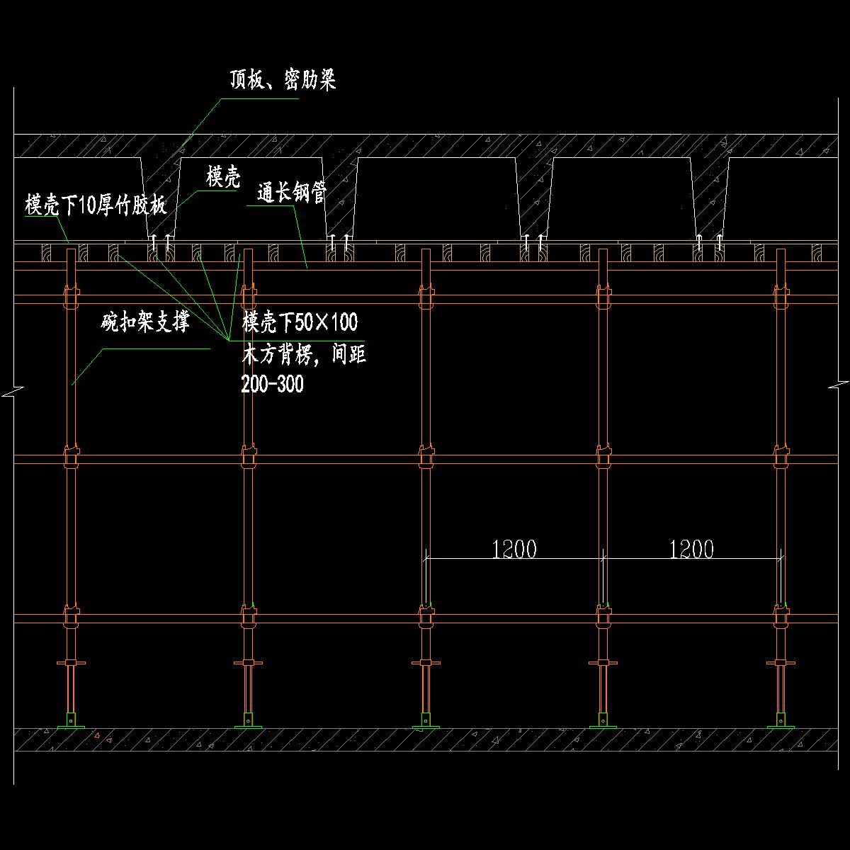 梁、板模板支设图(满布模板)1.dwg