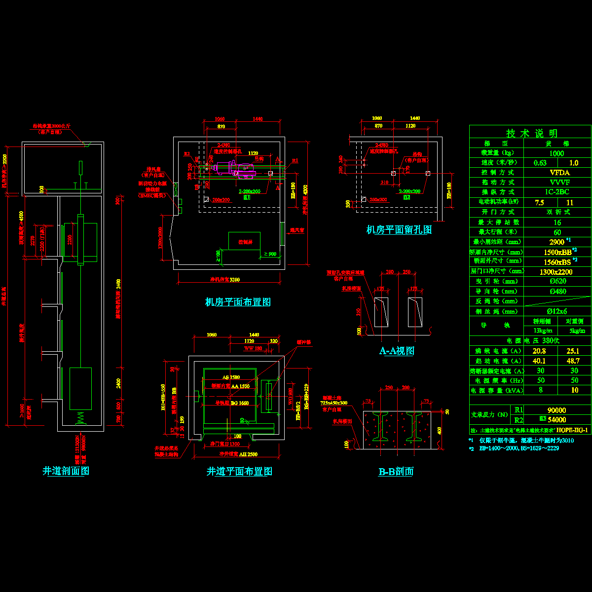 004-1t货梯单开门1米速度(1400~2200)).dwg