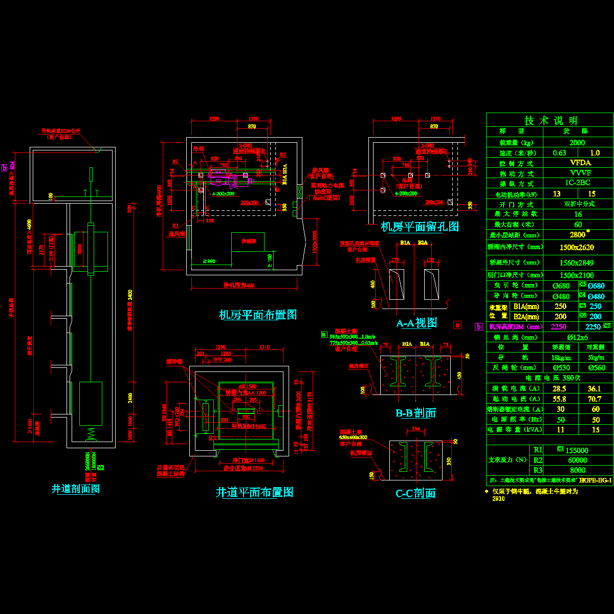 006-2t货梯单开门1米速度.dwg