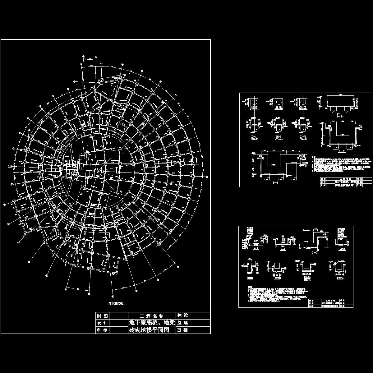 地下室底板地模施工图.dwg