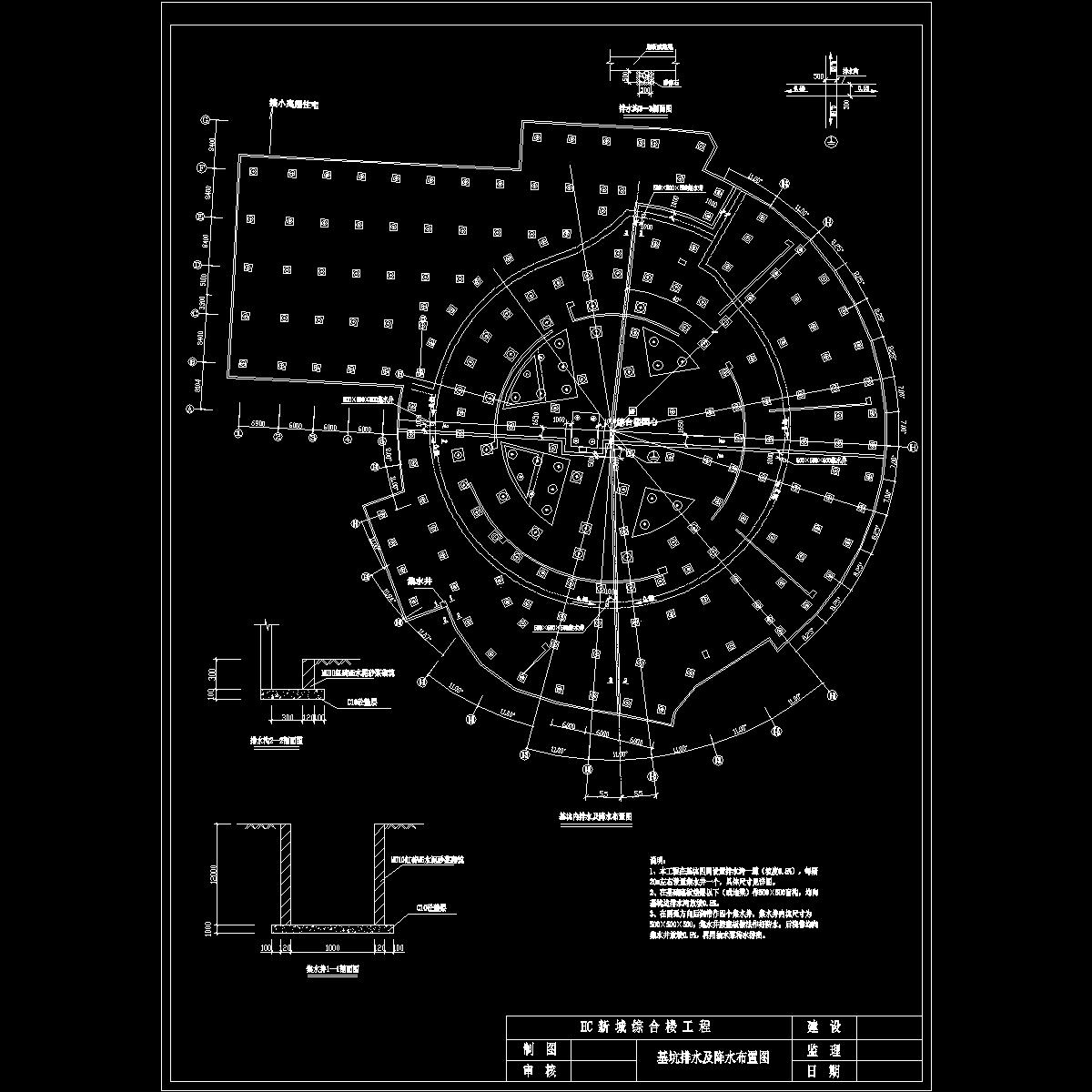 地下室底板排水组织体系详图.dwg