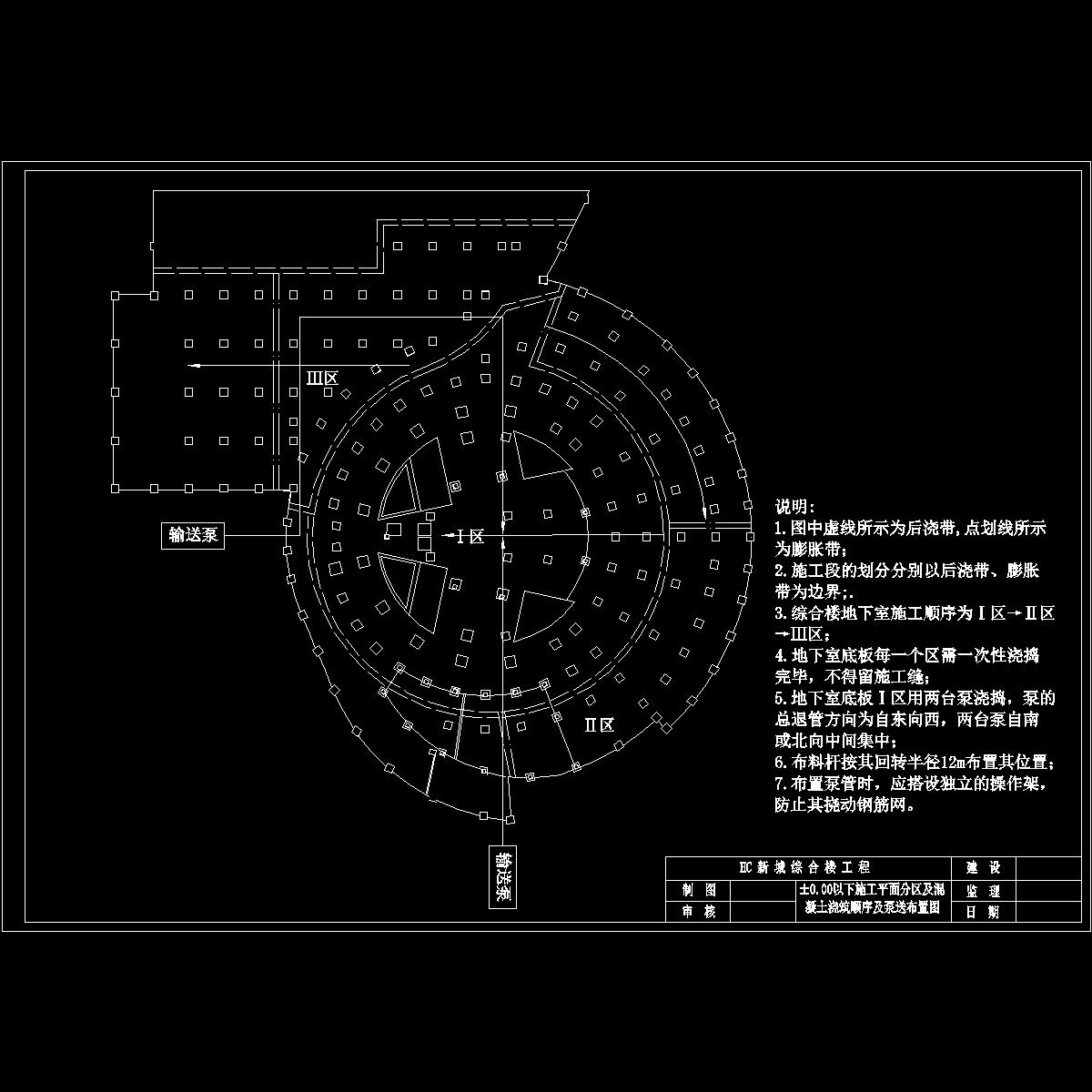 地下室施工分区图.dwg