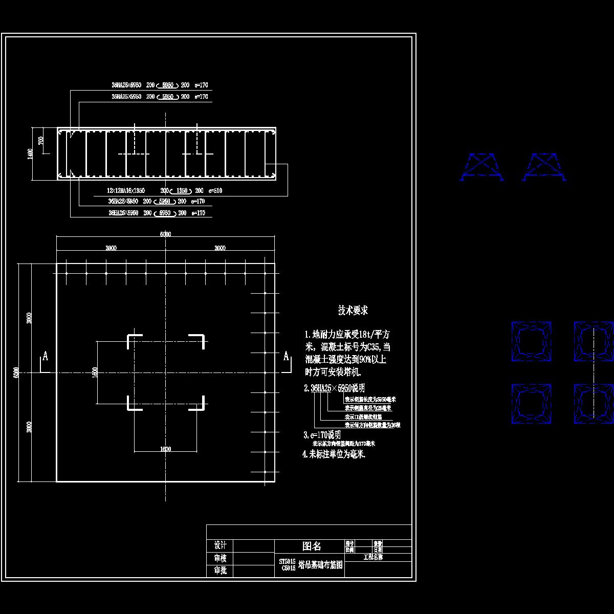 5015塔吊基础混凝土块布筋图2000.dwg