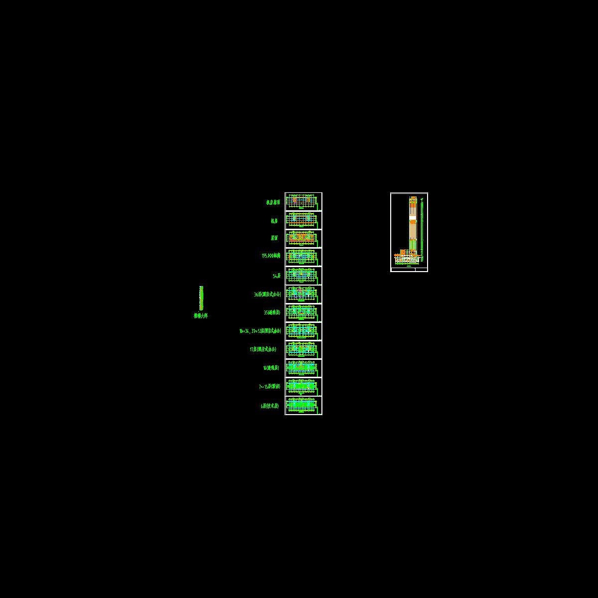 xx座施工图6层以上20100208.dwg