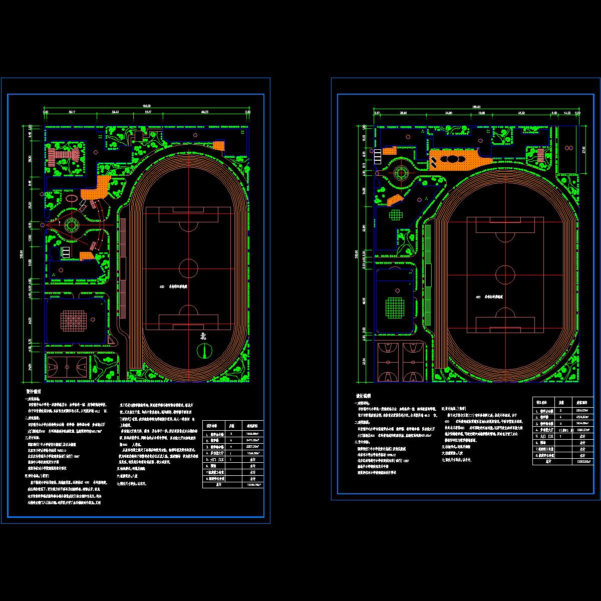 北京市大兴区旧宫镇心小学规划设计2个方案 含设计说明和指标.dwg
