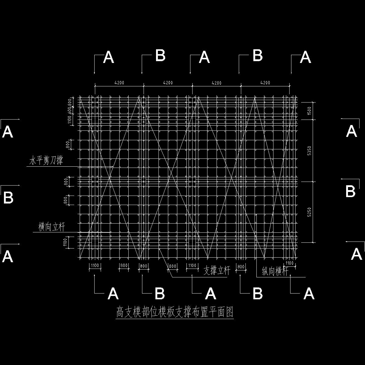 主体结构模板支撑布置平面图.dwg