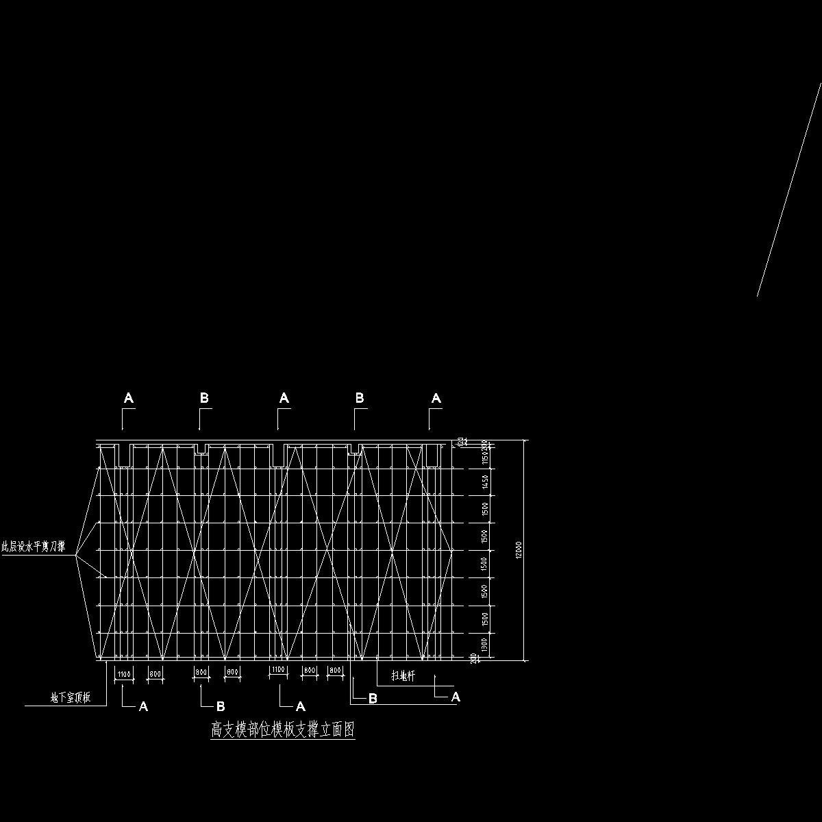 主体结构顶板模板支撑立面图.dwg