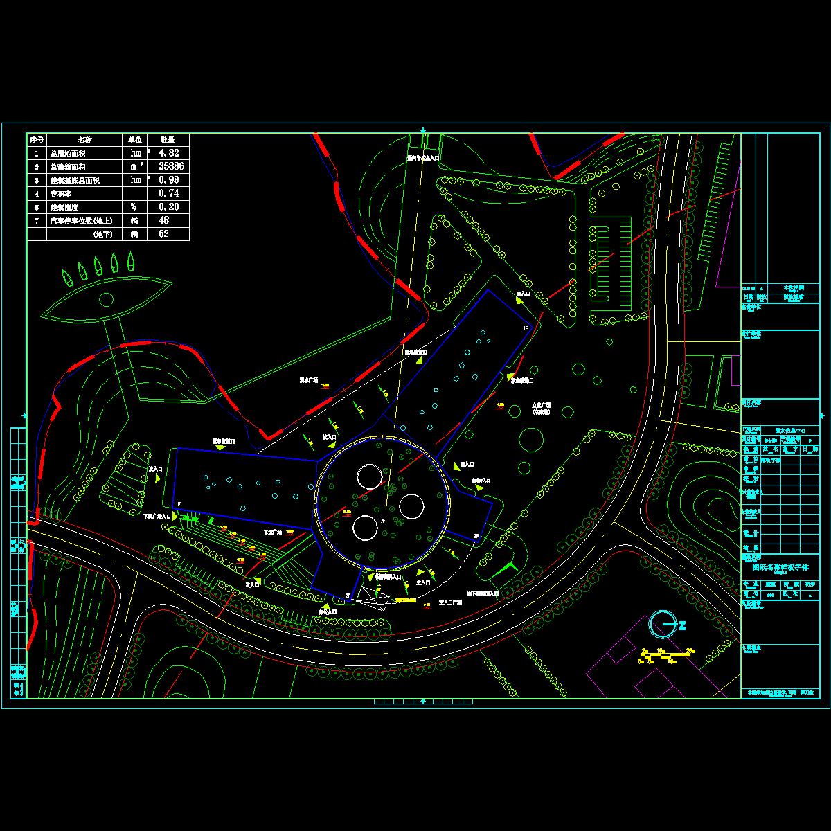 图文信息中心总图0201_t3.dwg