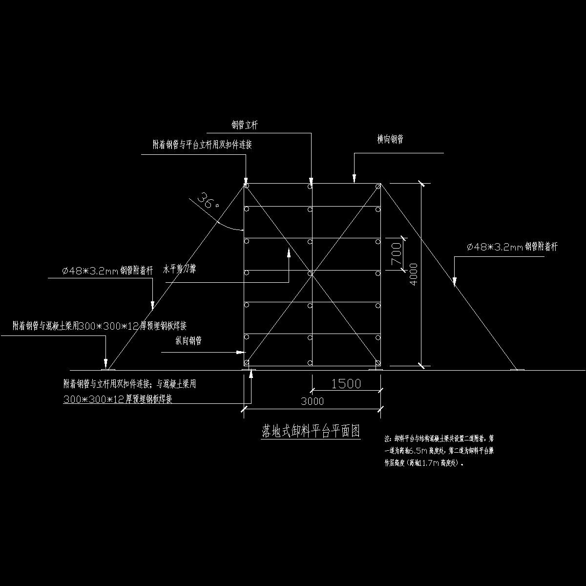 卸料平台平面图.dwg