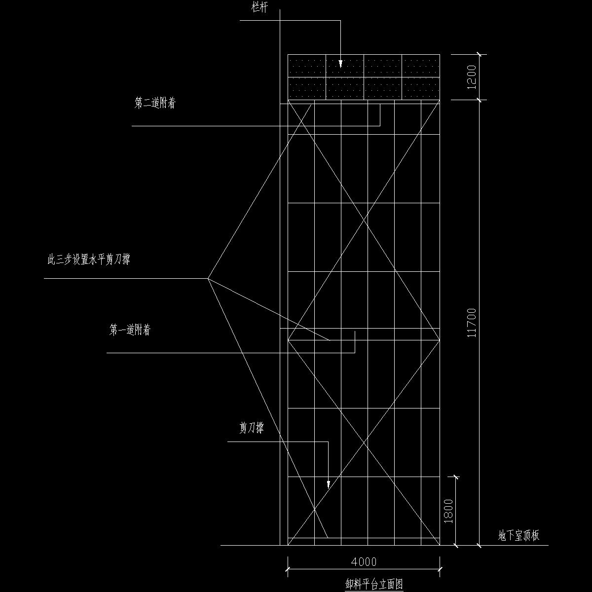 卸料平台立面图.dwg