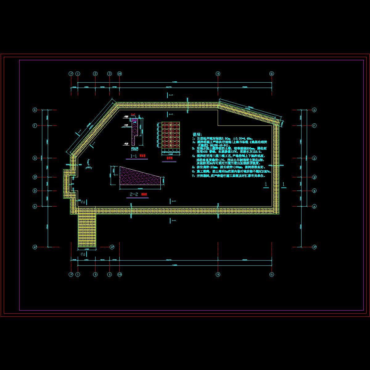 深基坑三轴搅拌桩基坑围护结构CAD图纸