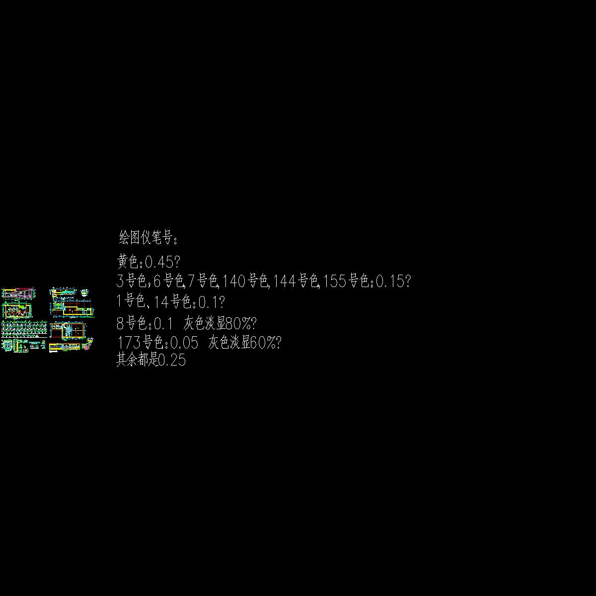 靖江1号地块各类详图0723.dwg