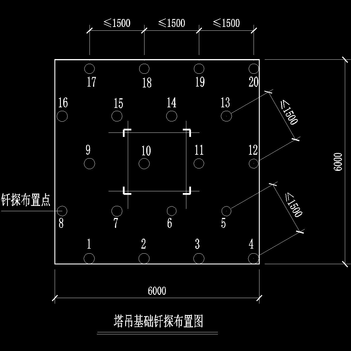 塔吊基础钎探布置图.dwg