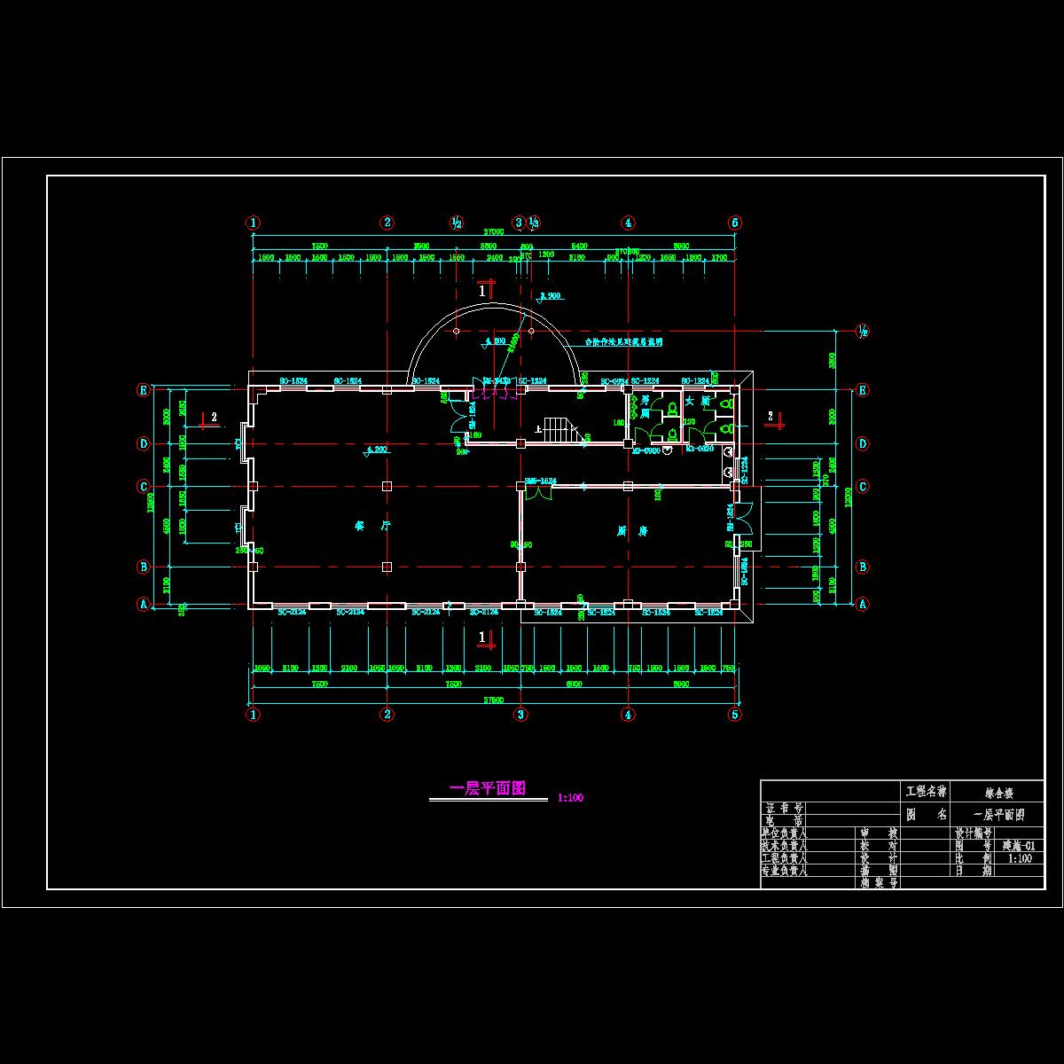 j-02建筑一层平面图.dwg