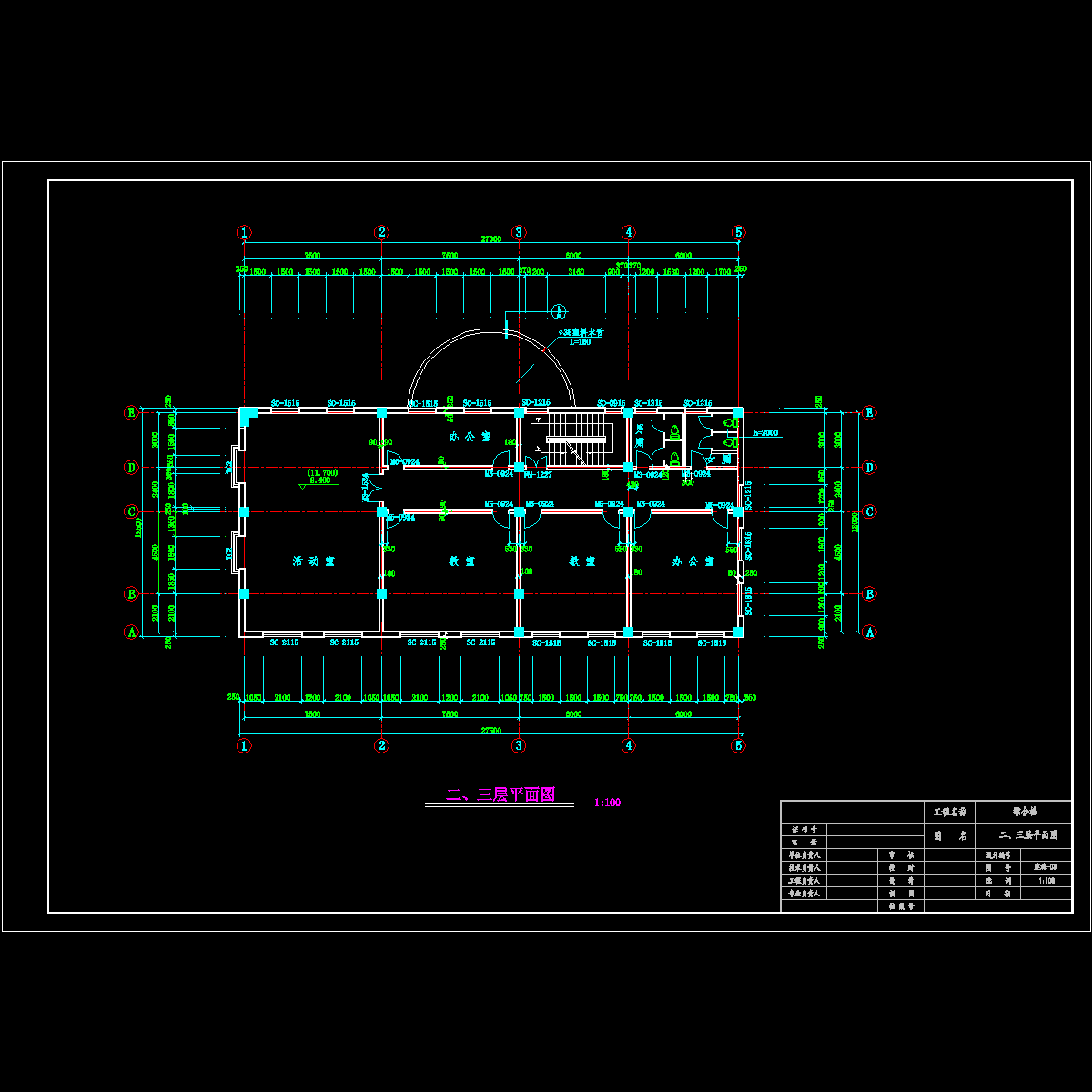 j-03建筑二、三层平面图.dwg