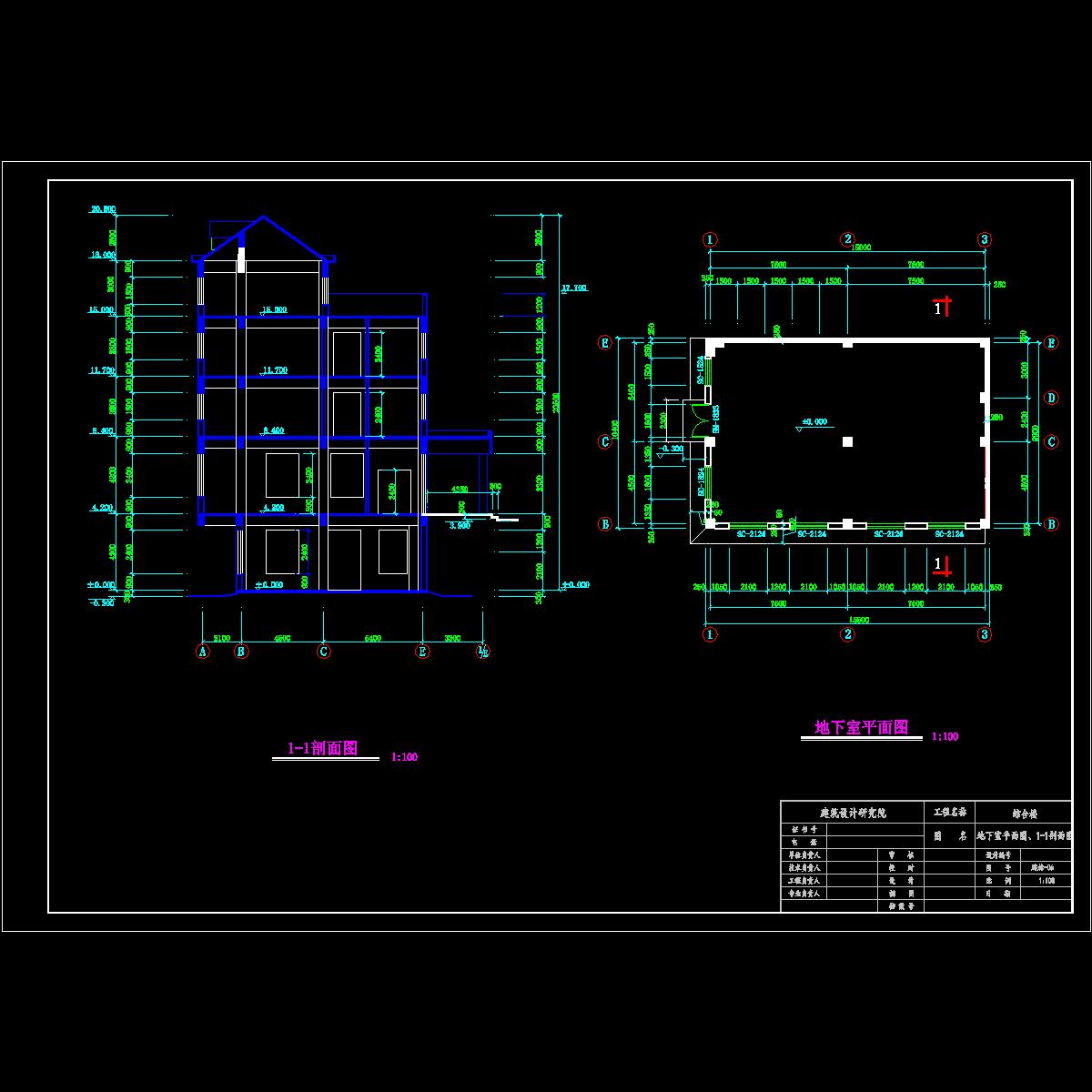 j-06建筑地下室平面图、1-1剖面图.dwg