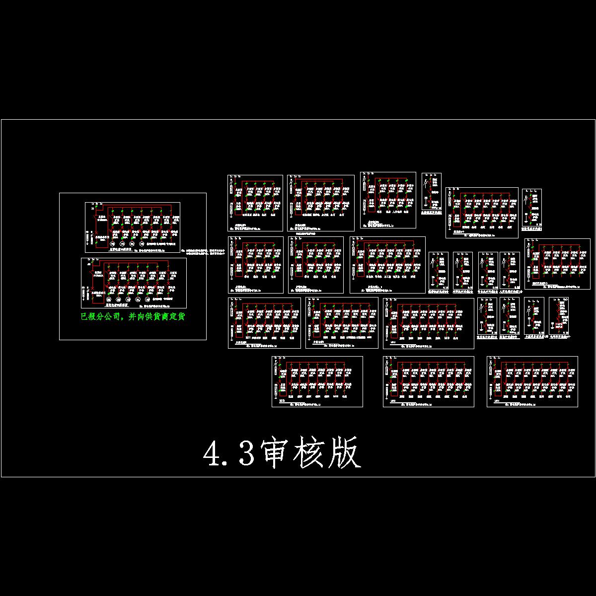配电箱系统图.dwg