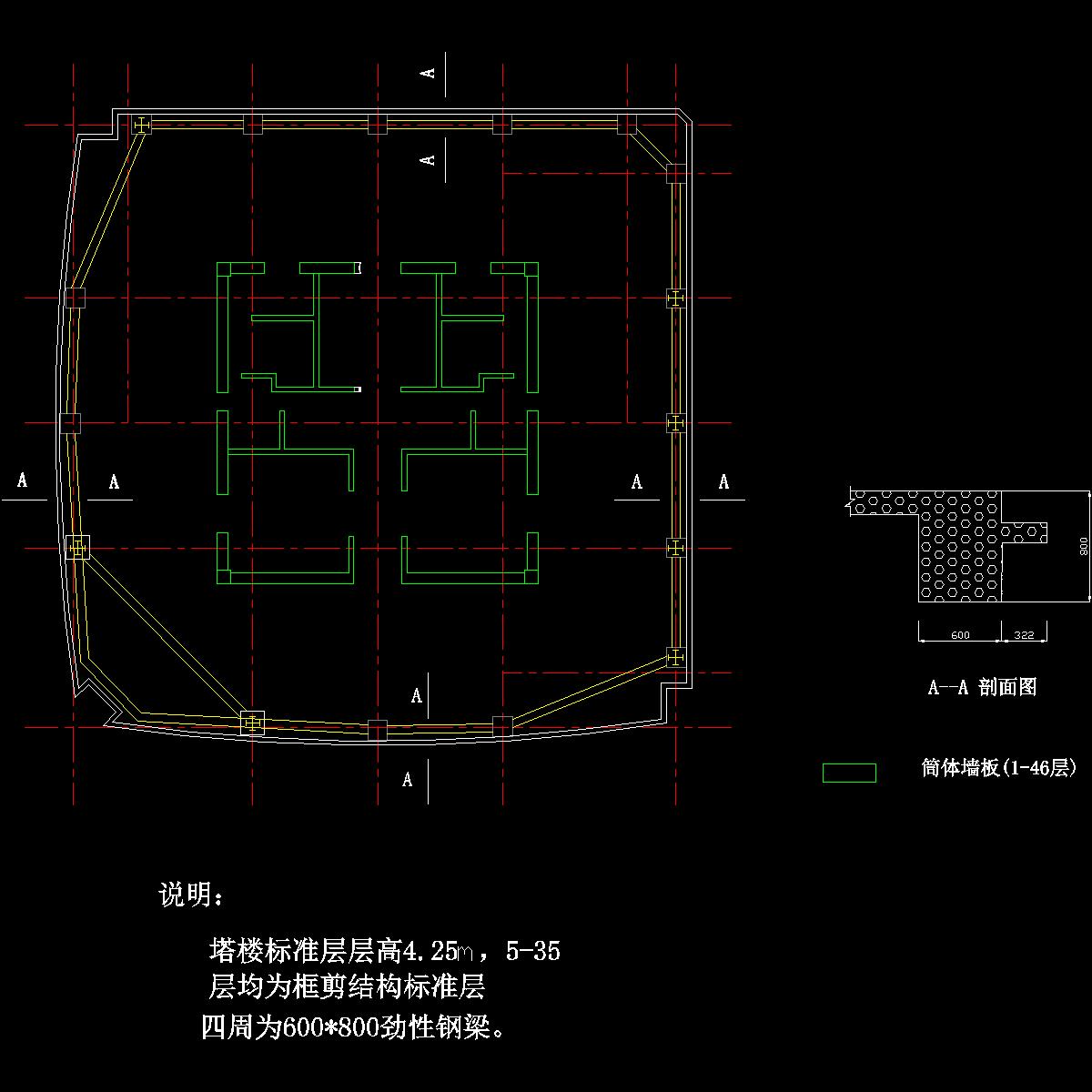 四—六层柱定位图.dwg
