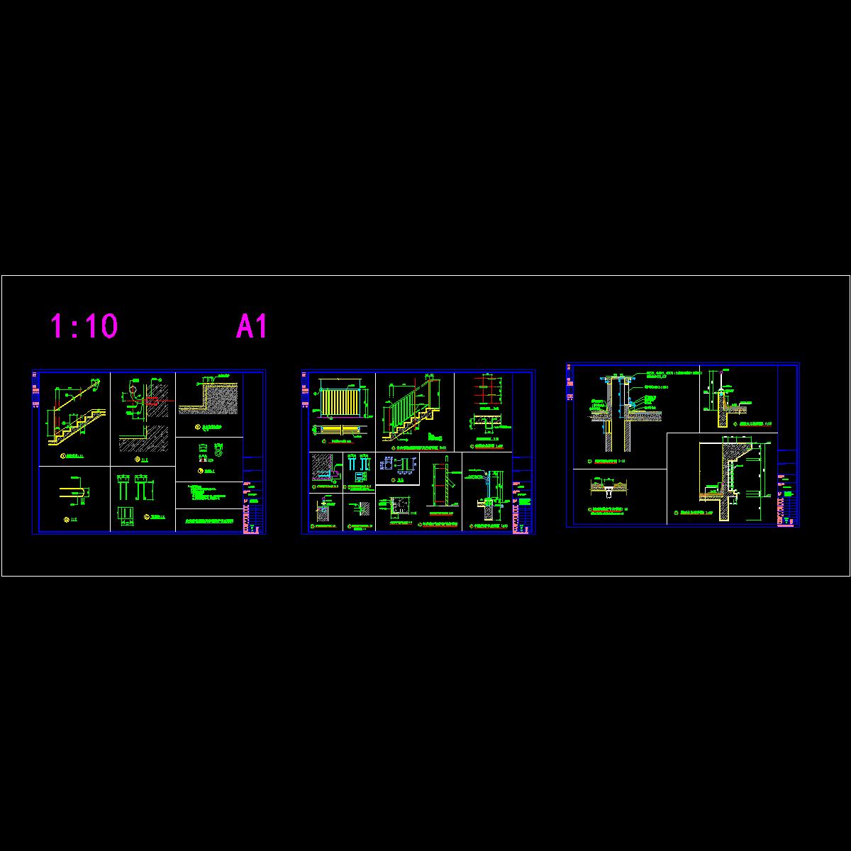 4-节点详图.dwg