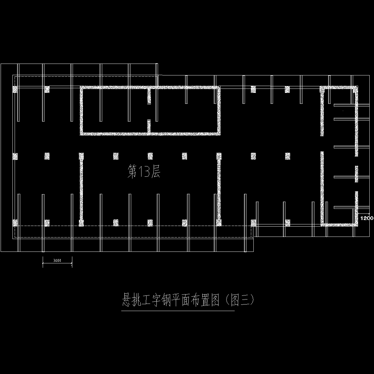 drawing外架平面图(三)2009-7-23.dwg