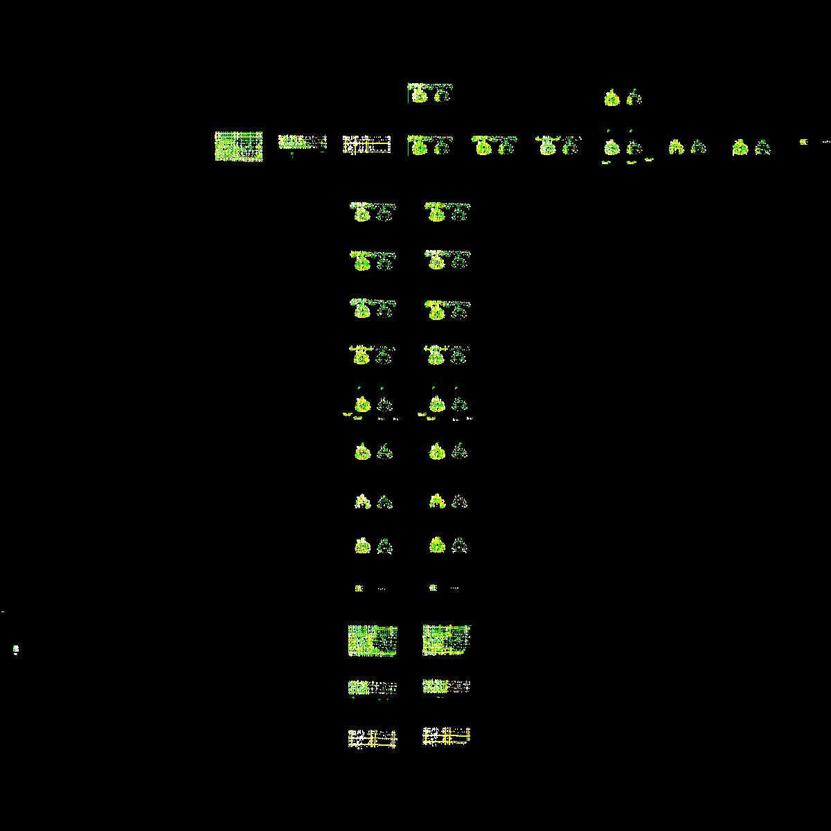 卸料平台侧面构造2010.3.31.dwg