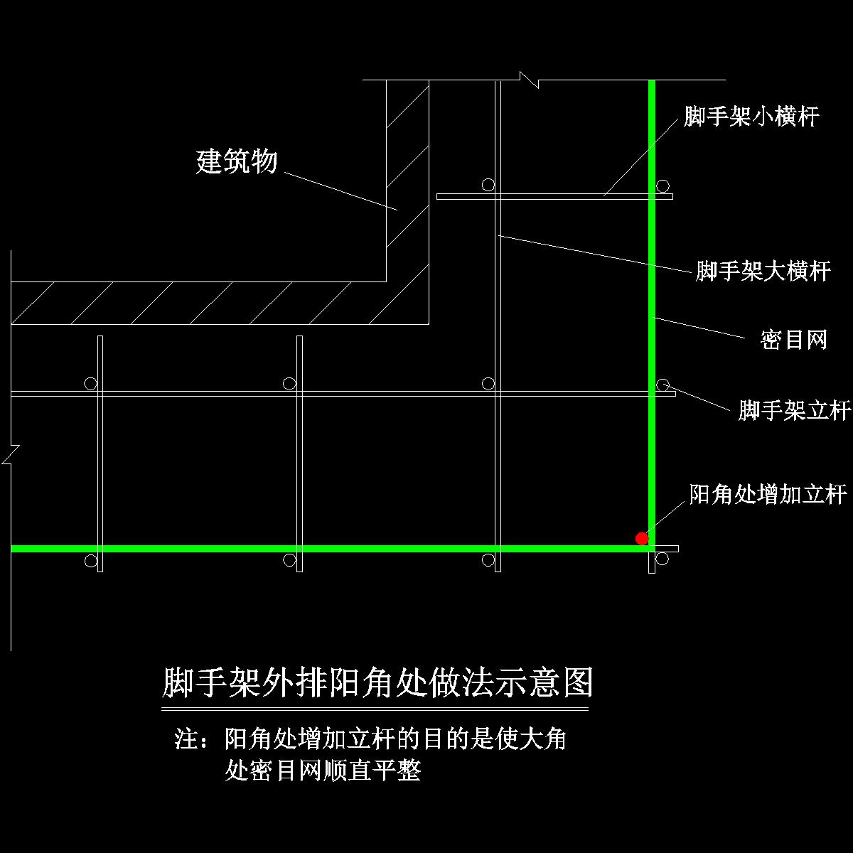 阳角处做法示意图2010.3.31.dwg
