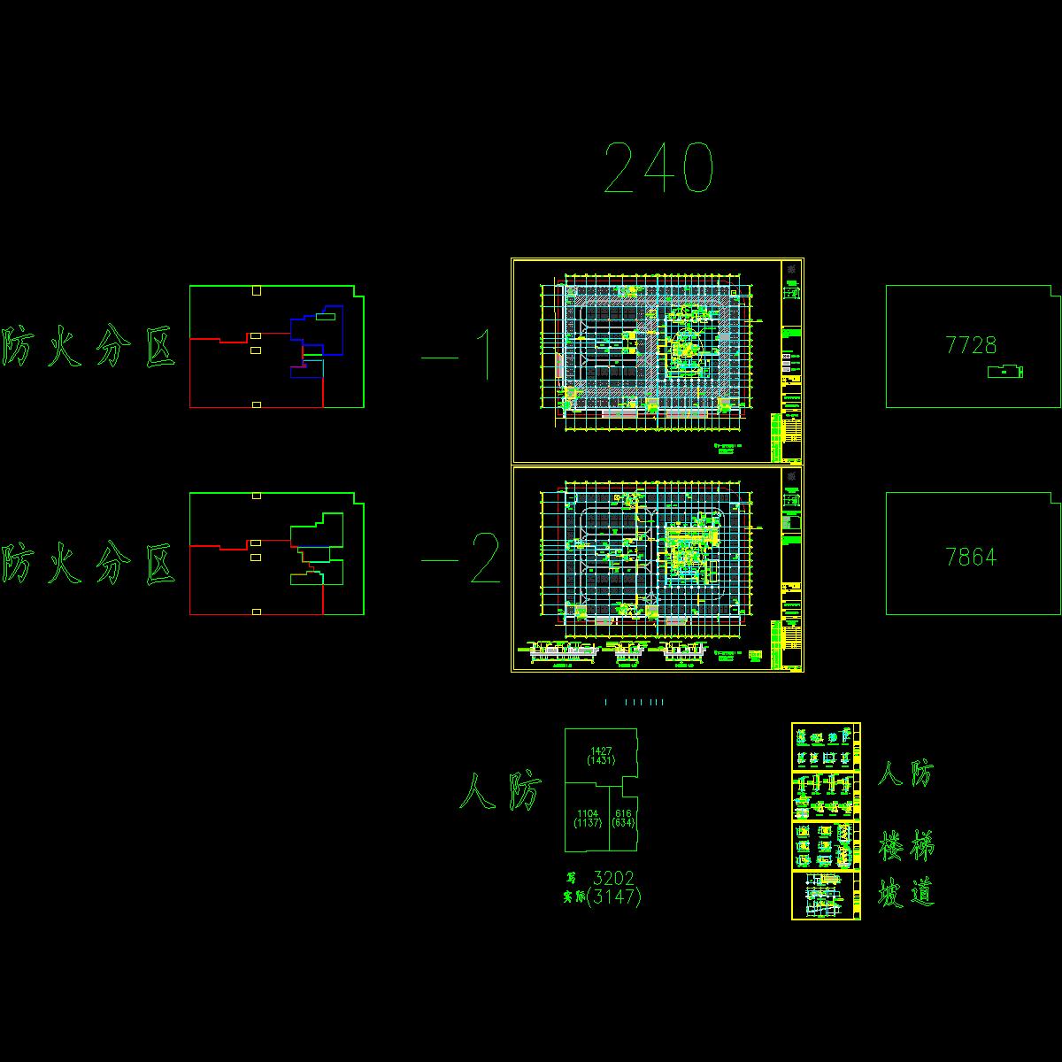 迪凯地下室(方立)061009.dwg
