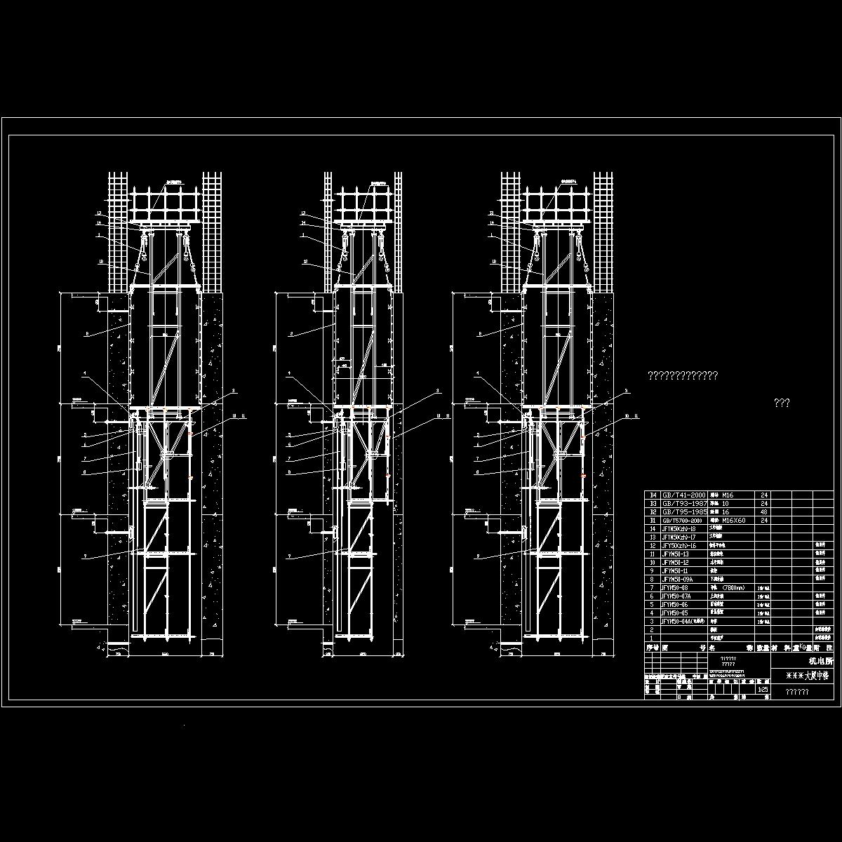 电梯井爬模架立面示意图.dwg