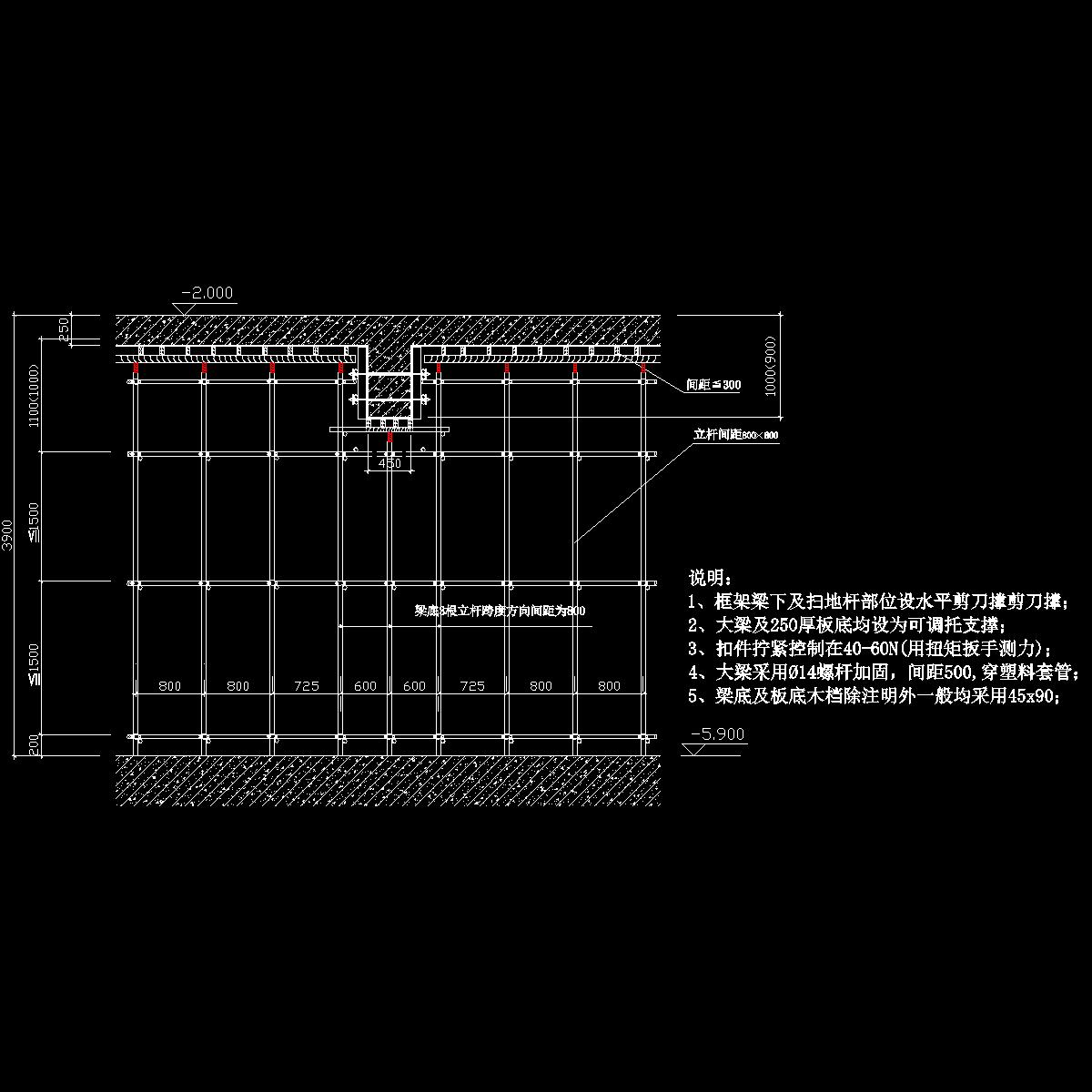 450x1000梁及250板高大模板可调托支撑体系图.dwg