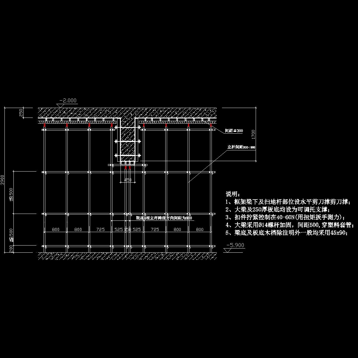 450x1700梁及250板高大模板支撑体系图.dwg