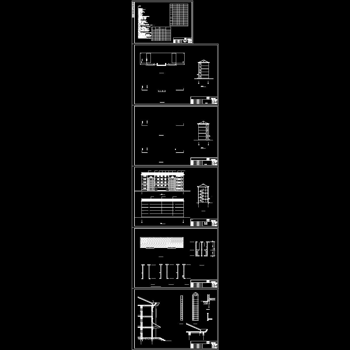 办公楼总图.dwg